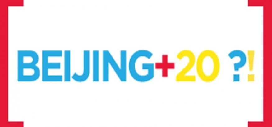 Avances de la Plataforma Beijing+20 Sociedad Civil Española