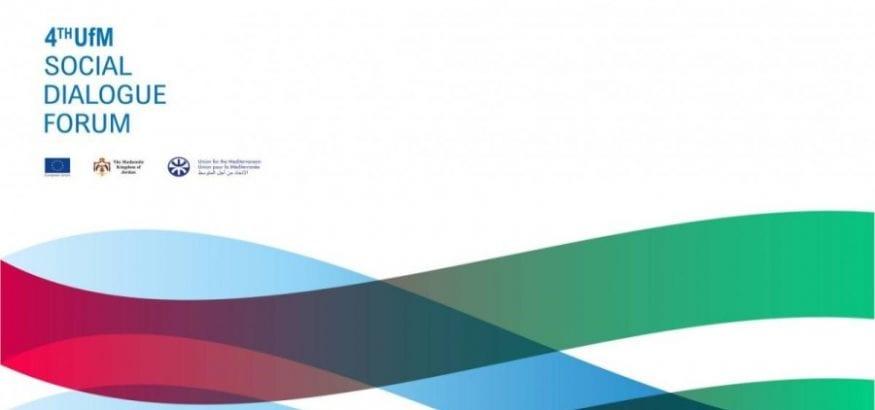 USO, en el 4º Foro de Diálogo Social de la Unión por el Mediterráneo
